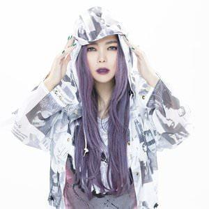 張惠妹 - A級娛樂 Lyrics