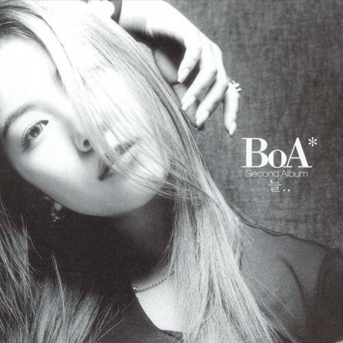 Boa - Azalea Lyrics