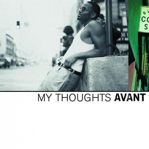 Avant - Get Away Lyrics