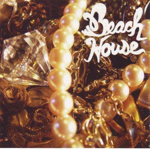 Beachhouse - Heart And Lungs Lyrics