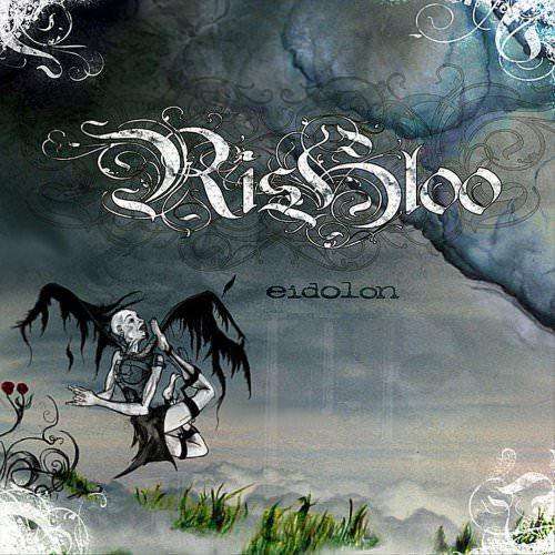RISHLOO - Pandora Lyrics