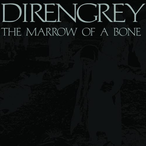 DIR EN GREY - Ryoujoku No Ame Lyrics