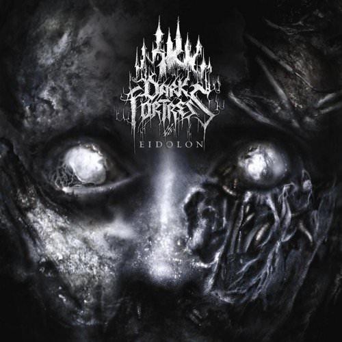 Dark Fortress - No Longer Human Lyrics