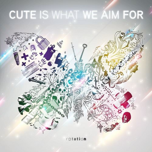 Cute Is What We Aim For - Do What You Do Lyrics