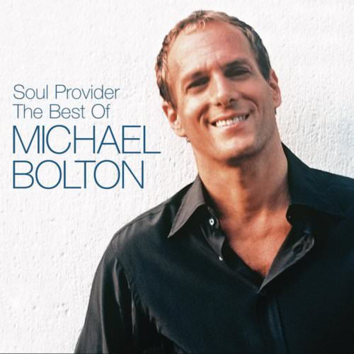Michael Bolton - How Can We Be Lovers - Single Version Lyrics