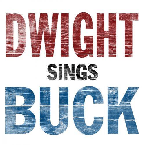 Dwight Yoakam - I Don't Care (Just As Long As You Love Me) Lyrics