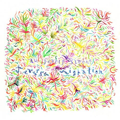Au Revoir Simone - The Lucky One (James Yuill Remix) Lyrics