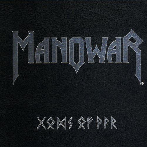 Manowar - King Of Kings Lyrics