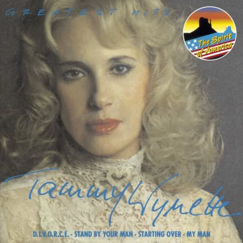Tammy Wynette - When He Loves Me (He Loves Me All The Way) Lyrics