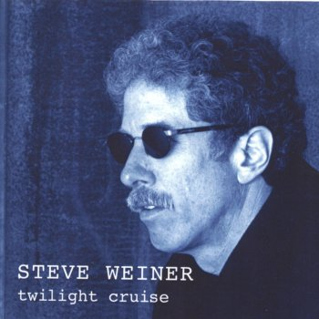 Steve Weiner - Little Boy Lyrics