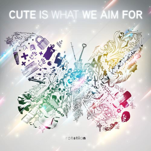Cute Is What We Aim For - Through To You (Bonus Track) Lyrics