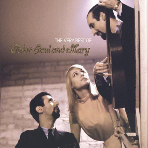 Peter, Paul & Mary - Kisses Sweeter Than Wine Lyrics