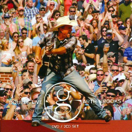Garth Brooks - Ain't Goin' Down ('Til The Sun Comes Up) Lyrics