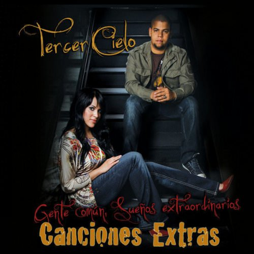 Tercer Cielo - Entre Tu Y Yo (Version Balada) Lyrics