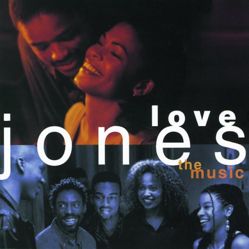 Dionne Farris - Hopeless (From The New Line Cinema Film,