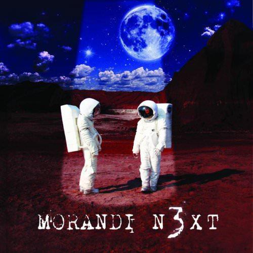 Morandi - Afrika Lyrics