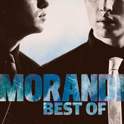 Morandi - Rock The World Lyrics