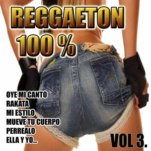 D.J. Reggaeton - Oye Mi Canto Lyrics