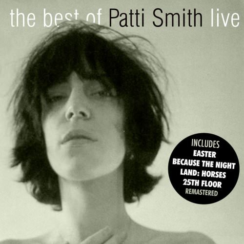 Patti Smith Group - Pissing In A River (The Place, Eugene, Oregon 4 May '78) [Remastered] (Live) Lyrics