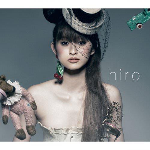 Hiro - Baby Don't Cry Lyrics