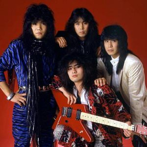 Loudness - THIS LONELY HEART (2012 Remaster) Lyrics