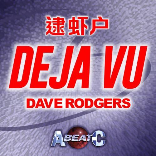 Dave Rodgers - DEJA VU(EXTENDED MIX) Lyrics