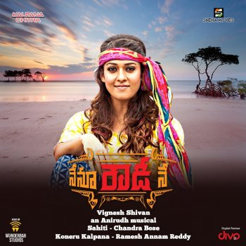 Ranjith - Cheliya Cheliya Lyrics