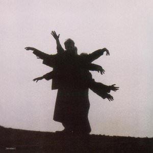 Echo & The Bunnymen - Simple Stuff Lyrics