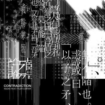 KSUKE Feat. Tyler Carter - Contradiction (Feat. Tyler Carter) Lyrics
