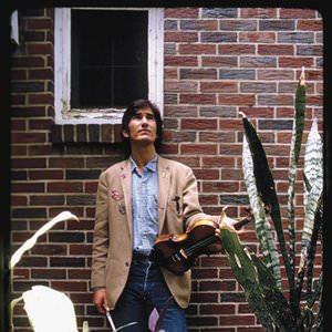Townes Van Zandt - If I Needed You (Alternate Early Mix) (2015 Remaster) Lyrics