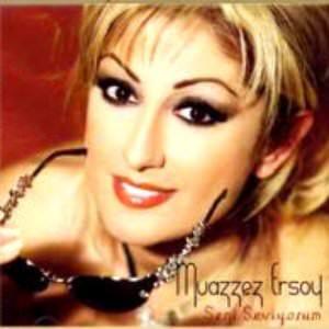 Muazzez Ersoy - Agora Meyhanesi Lyrics