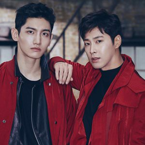 TVXQ - Catch Me -If You Wanna- -Less Vocal- Lyrics